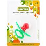 Прорізувач Baby Team для зубів силіконовий