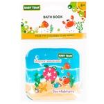 Baby Team Bath Toy