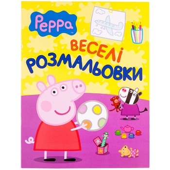 Peppa Pig fun coloring pages Book - buy, prices for Metro - image 1