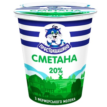 Prostokvashino Sour cream 20% 340g