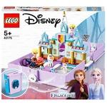Конструктор Lego Пригоди Анни і Ельзи