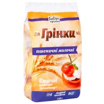 Гренки Добра грінка Пшеничные молочные 150г