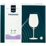 Бокалы H-line Pinomaro для вина 530мл 6шт - купить, цены на Метро - фото 1