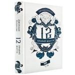 "Книга Джордан Питерсон ""12 правил жизни"""