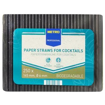 Трубочки Metro Professional бумажные черные  250шт 145Х6мм