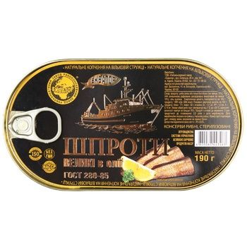 Ekvator in oil canned sprats 190g - buy, prices for Novus - image 1