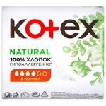 Прокладки Kotex Natural гігієнічні 8шт