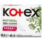 Kotex Super Organic Pads Hygienic 7pcs