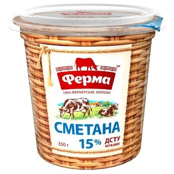 Ferma Sour Cream 15% 350g - buy, prices for Novus - image 1
