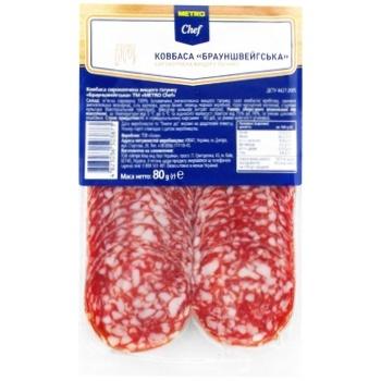 Metro Chef braunschweiger raw smoked sausage 80g