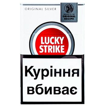 Сигареты Lucky Strike Silver