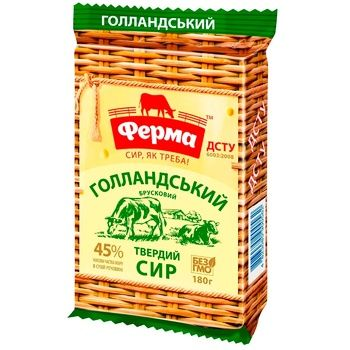 Ferma hollandsʹkyy cheese 45% 180g - buy, prices for Furshet - image 2