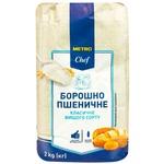Борошно Metro Chef пшеничне в/ґ 2кг