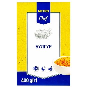 Булгур Metro Chef 4х100г