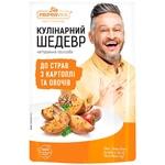 Натуральна приправа Pripravka для страв з картоплі і овочів Кулінарний Шедевр 30г