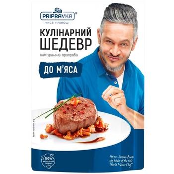 Натуральна приправа Pripravka для м'яса Кулінарний шедевр 30г - купити, ціни на CітіМаркет - фото 1