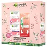 Подарочный набор Garnier Skin Naturals Активный Лифтинг 45+