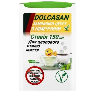 Заменитель сахара Dolcasan Стевия 150шт - купить, цены на СитиМаркет - фото 1