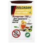 Замінник цукру Dolcasan Аспартам 150шт
