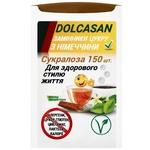 Замінник цукру Dolcasan Сукралоза 150 таблеток