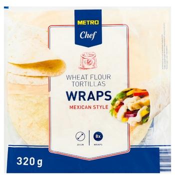 Тортилья Metro Chef 20см х 8шт