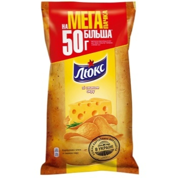 Lux Cheese Flavored Potato Chips 183g - buy, prices for CityMarket - photo 1