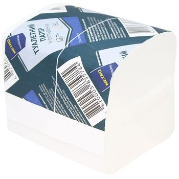 Metro Professional  2-layer Toilet Paper 200 sheets
