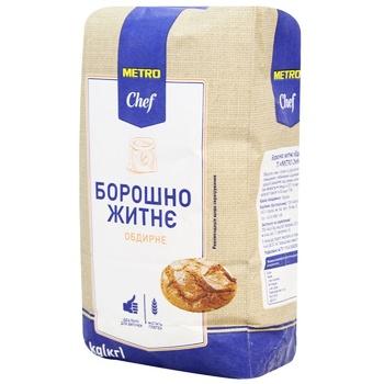 Мука Metro Chef  ржаная 1кг