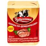 Tulchynka Processed Cheese Product with Ham 55% 90g