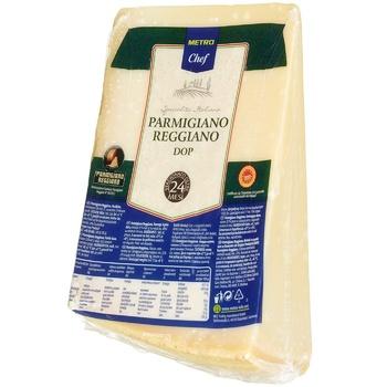 Сир Metro Chef Parmigiano Reggiano