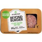 Frozen Beyond Burger 2x113,5g