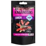 Sausage Marka malytskoho chicken jamon raw cured 80g Ukraine