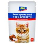Aro Canned With Beef For Cats Food