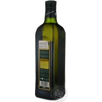 Олія ІТЛВ оливкова екстра вірджин першого холодного віджиму 500мл - купити, ціни на Novus - фото 4