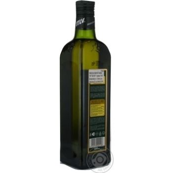 Oil Itlv olive extra virgin 500ml glass bottle - buy, prices for Novus - image 2