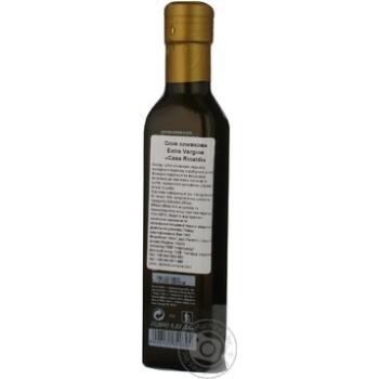 Олія оливкова Exstra Virgin Casa Rinaldi 250мл - купить, цены на Novus - фото 5