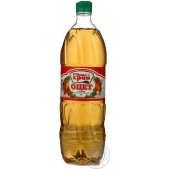 Уксус Родной край столовый с ароматом яблока 9% 1л Украина