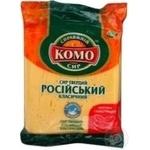 Сыр Комо Российский 50% слайсы 270г