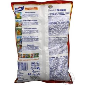 Чипсы Люкс со вкусом паприки 71г - купить, цены на Восторг - фото 8