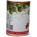 Оливки Ріо зелені б/кіст.з/б 300г - купити, ціни на CітіМаркет - фото 4