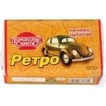 Cookies Svit lasoshchiv Retro shortbread 200g Ukraine