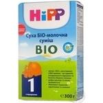 Суміш біо-молочна Хіпп 1 Біо суха для дітей з народження 300г Австрія