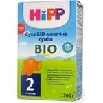 Смесь био-молочная ХиПП 2 Био сухая для детей с 6 месяцев 300г Австрия