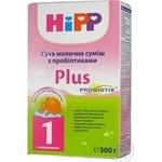 Mix milk Hipp milky with prebiotic for children 300g Austria