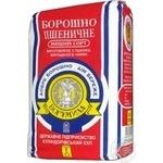Bogumyla Wheat Flour