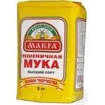 Makfa Wheat Flour 2kg