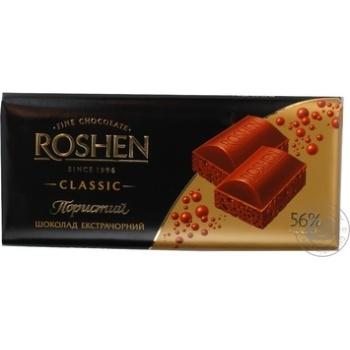 Roshen air dark chocolate 80g - buy, prices for Furshet - image 3