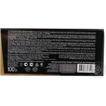Roshen air dark chocolate 80g - buy, prices for Furshet - image 2