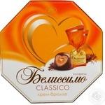 Конфеты Конти Белиссимо крем-брюле 255г Украина