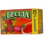 Чай Беседа черное 75г Россия